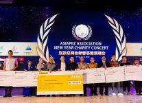 charity_2019-03-13 at 17.45.38