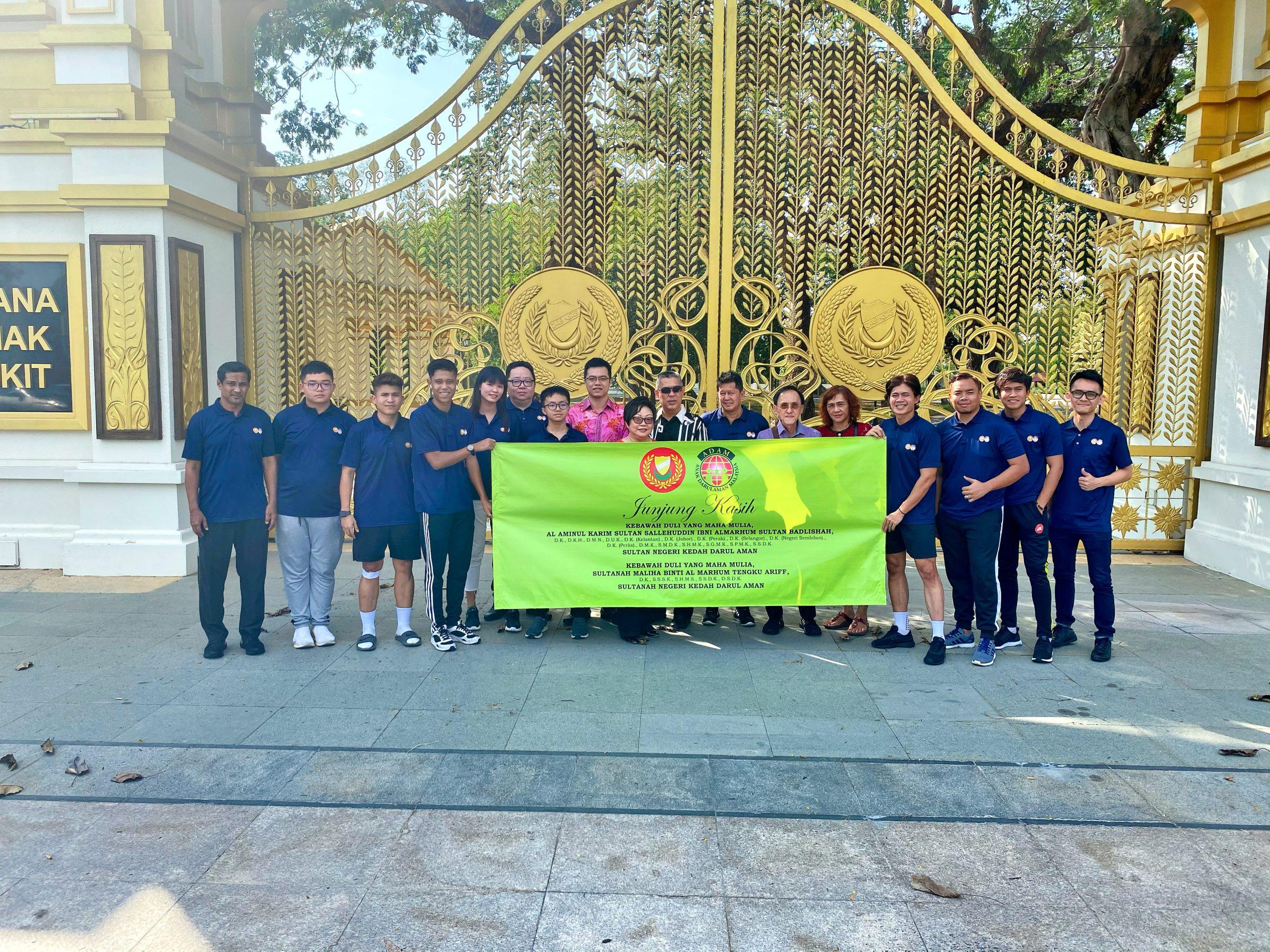 Trip warga Anak Darulaman Malaysia (ADAM)